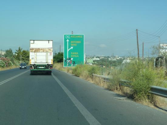 съезд на Ханью и путь на Киссамос - западный критский порт