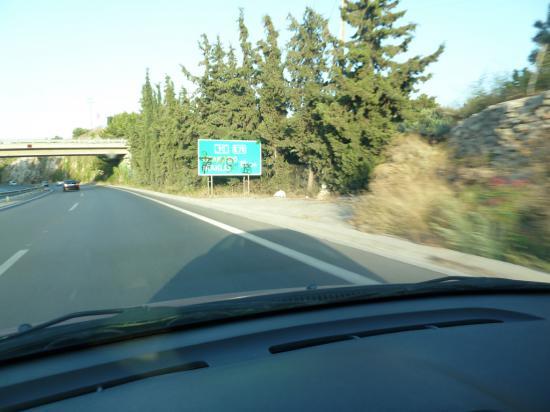 через Ретимно мы едем в Ираклион. Это последние минуты нашего 4-х дневного путешествия по Криту, наездили больше 1000 км., получили массу удовольствия. От себя скажу: отдых на Крите был бы неполным без автомобиля.