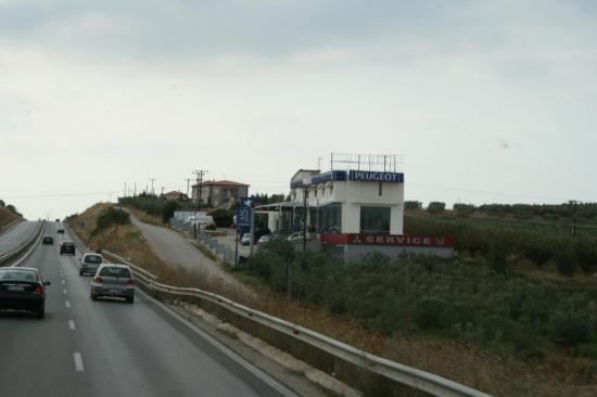Автосалон Пежо