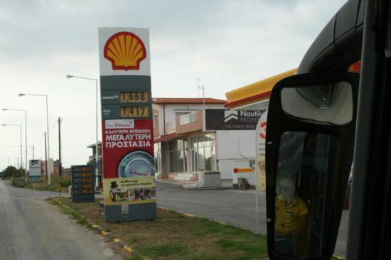 Заправка Шел (Shell)