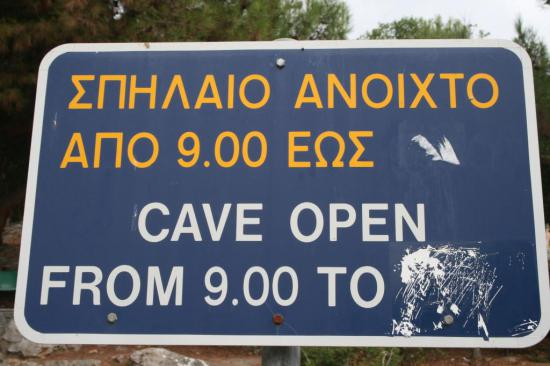 Cave open