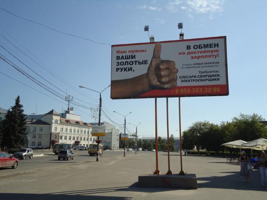 Увидели призыв, что у кого руки есть, они могут их продать)