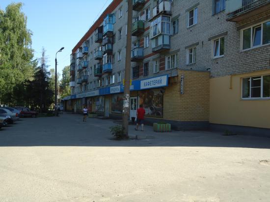 """Это бывший магазин """"Свердловец"""""""