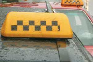 Такси на месте – нервы в порядке