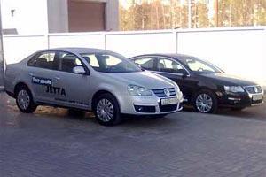 Сервис Volkswagen: что нового в комплексе услуг