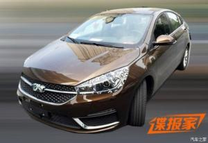 Китайцы выпустят новый седан Chery Arrizo 5