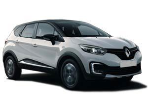 Официально рассекречен новый кроссовер для России - Renault Kaptur