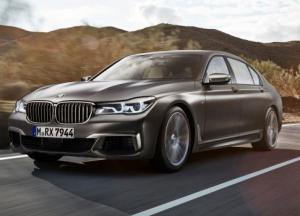 В России стартовали продажи BMW M760Li xDrive от 9 880 000 рублей