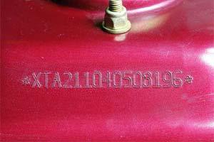 Полная история авто по вин-коду миф или реальность?