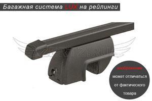 Автомобильные багажники на крышу - ZERTZ.RU