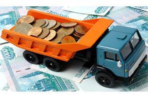 Чем грозит грузоперевозчику неуплата транспортного налога?