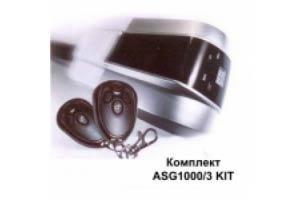 AN-Motors ASG600/3KIT-L – оптимальное решение для бытовых секционных гаражных ворот