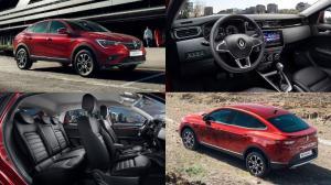 Объявлены цены на кросс-купе Renault Arkana в России
