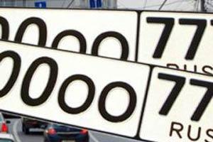 Что делать, если украли государственные номера автомобиля