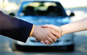 Услуги срочного выкупа авто