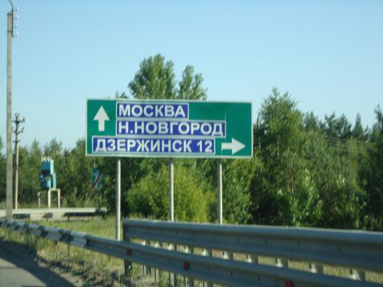шлюхи в дзержинске в нижегородской области