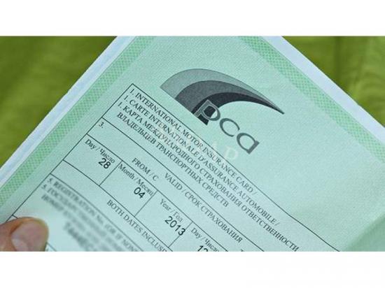 Зеленая карта - грин карта можно купить непосредственно на подъезде к границе 24 часа в сутки на каждом шагу!