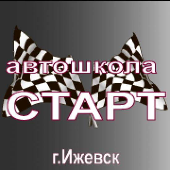 Автошколы Воронежа - отзывы, адреса и телефоны школ ...