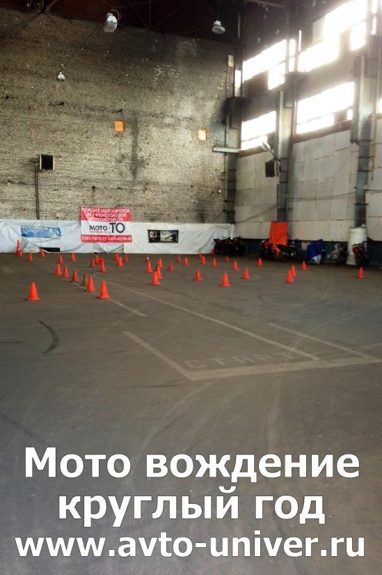 Автошкола «Драйв» Воронеж: вождение обучение ...