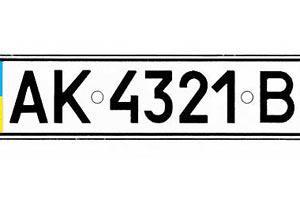 Что делать, если украинские номера авто украли?