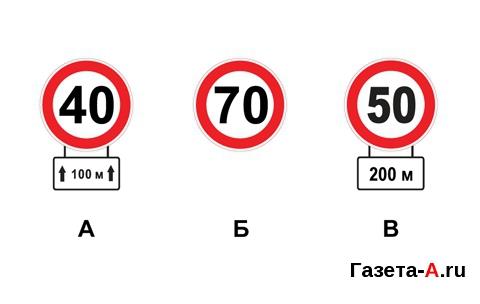 знак 8 3 1 с каким знаком