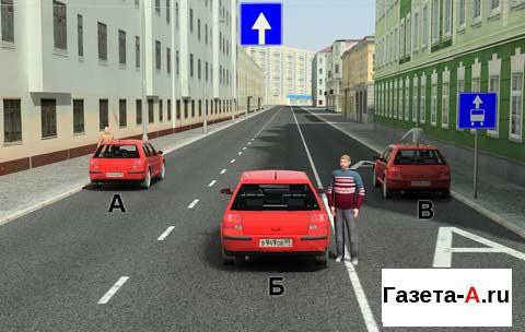 Казахстан 2016 пдд можно буксировать авто 103